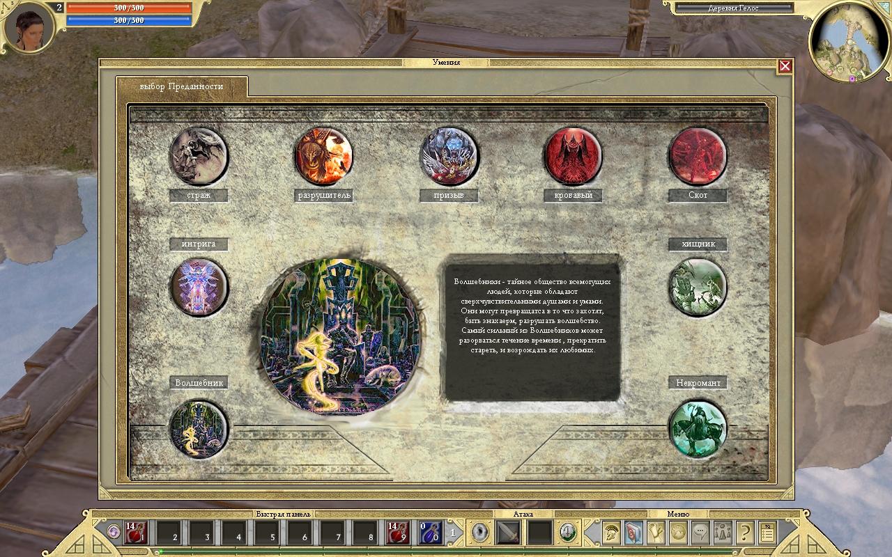 Патч версии с 1 01 до 1 30 titan quest и titan quest immortal.