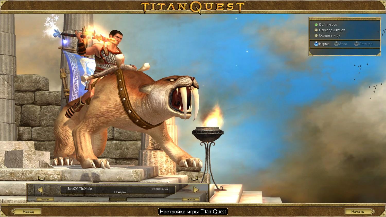 Titan Quest Immortal Throne Build Slayer