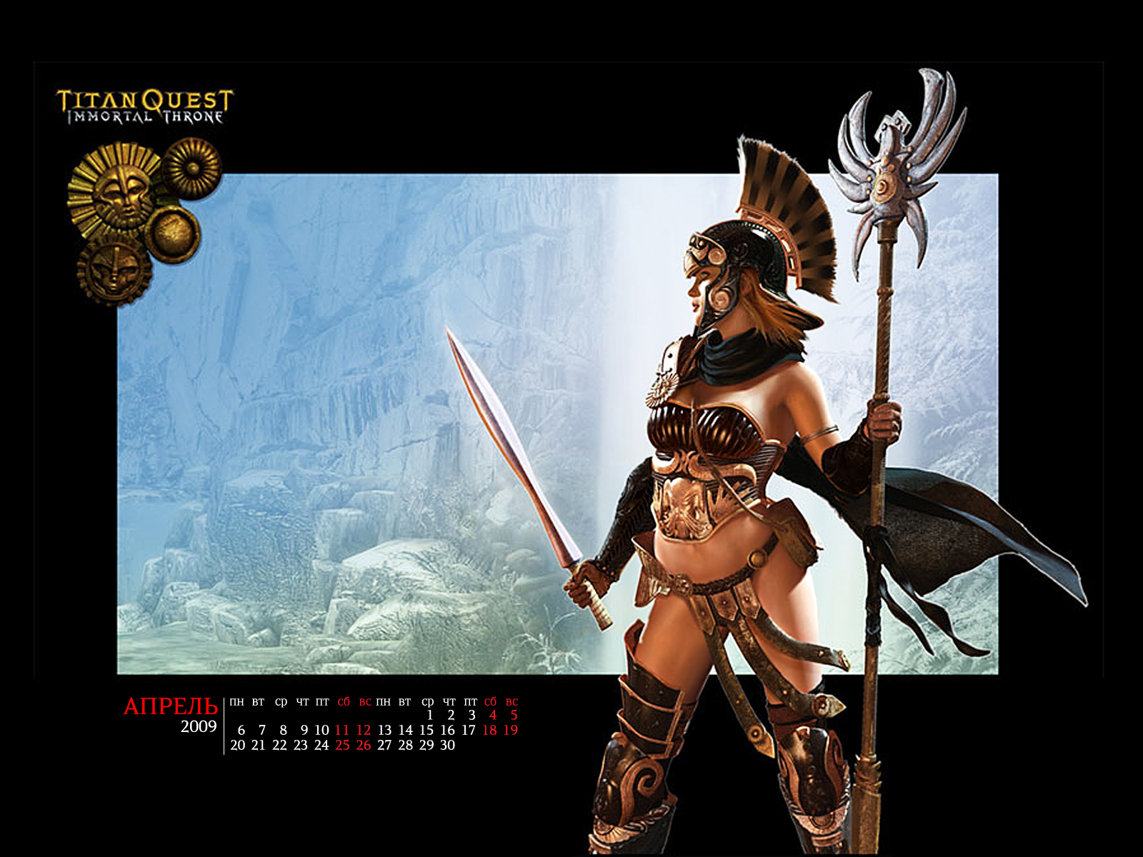 Titan quest nudes fucks clips