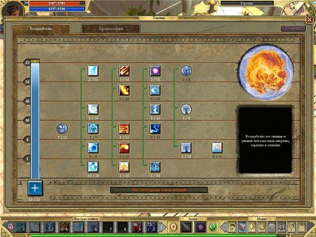 Titan Quest Lilith Paths Mod Download