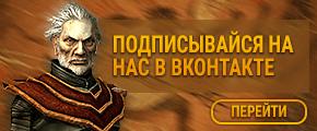 TQ в ВКонтакте